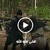 سيرفر مشاهده الحلقه 148 كامله مترجمه للعربيه بجوده عاليه HD