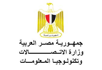 وظائف خالية في وزارة الاتصالات وتكنولوجيا المعلومات 2018