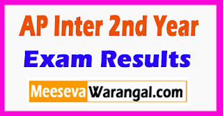 AP Inter 2nd Supply Exam Result 2018 | Andhra Pradesh 2nd Inter Supply Exam Result 2018