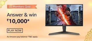 Amzon LG Monitor Quiz
