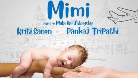 mimi-poster