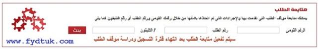 بالخطوات طريقة التسجيل فى موقع منحة  العمالة المصرية المتضررة من فيرس كورونا