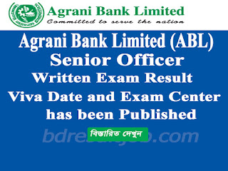 Agrani Bank Limited (ABL) Senior Officer Written Exam Result and Viva Date