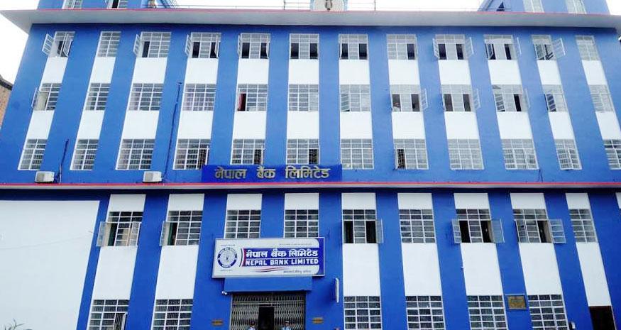 Nepal bank ltd