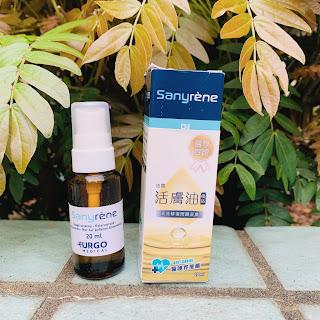 用途多多 ~ Sanyrene醫療級活膚油