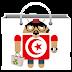 تقديم تطبيق مبرمج من قبل مدوّنة أندرويد العرب