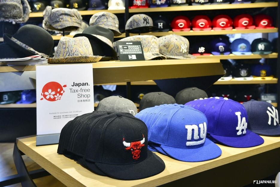a1f0bb6f728f6 JAPANKURU: # Shopping ♪ Everything about NEW ERA JAPAN! Flagship ...