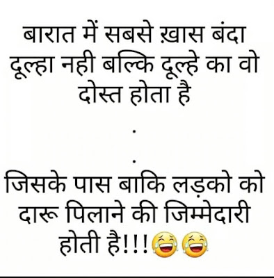 Image of: Hindi Funny Jokes In Hindi For Whatsapp Amar Ujala Download 100 धस Funny Jokes In Hindi For Whatsapp Images