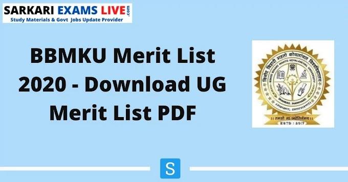 Binod Bihari Mahato Kolanchal University UG Merit List 2021 | Download UG Admission Selection List BA, B.Sc, B.Com Merit List PDF