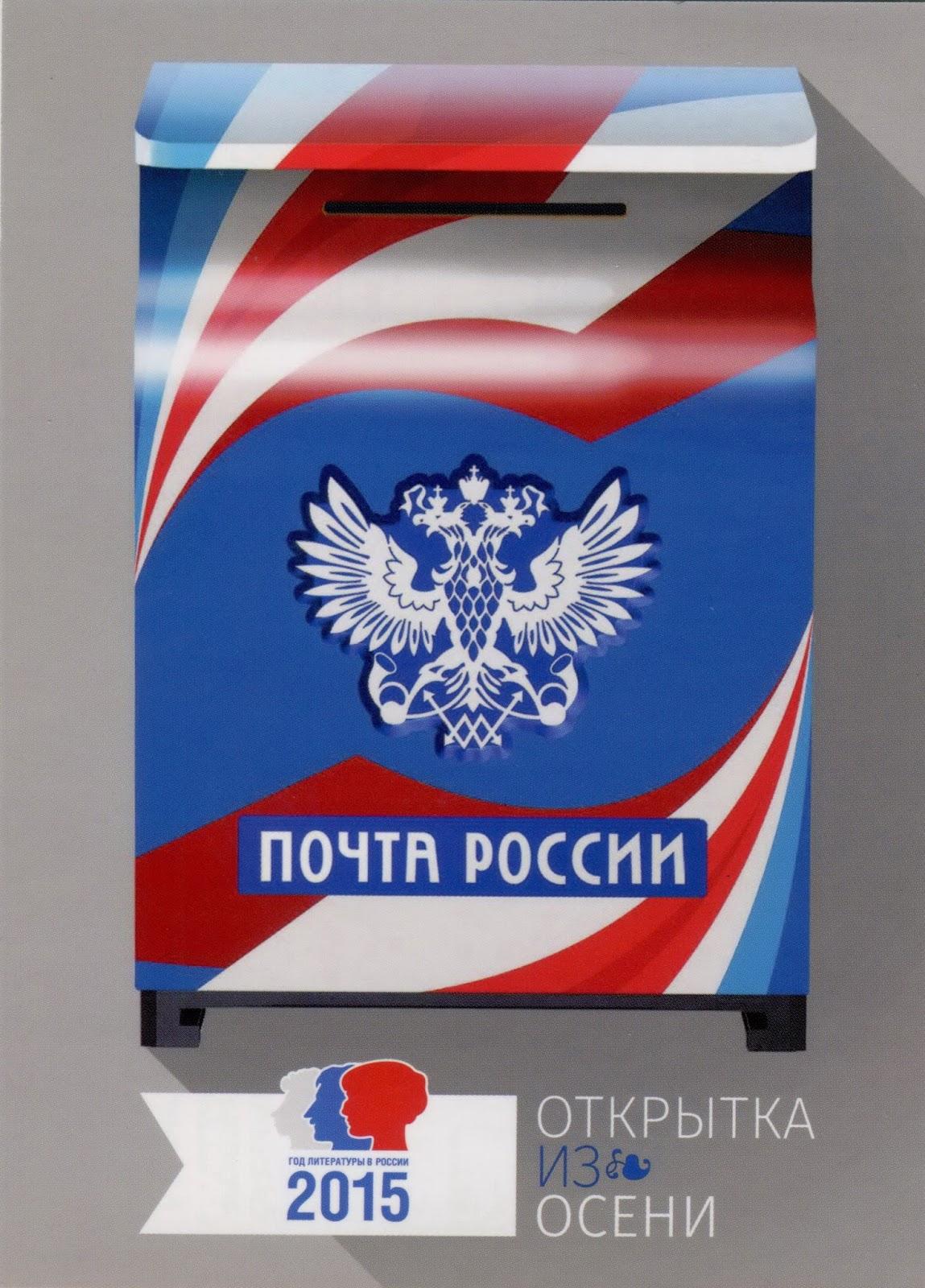 Картинки, музыкальная открытка через почту россии