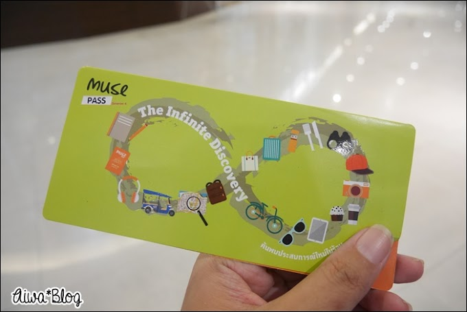 :: Muse Pass บัตรเดียวเที่ยว 40 พิพิธภัณฑ์ ::