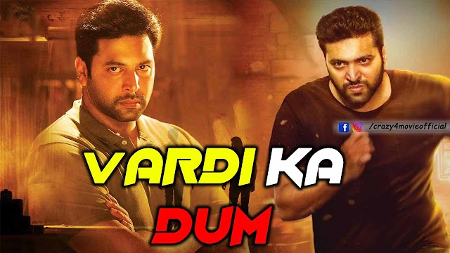 Vardi Ka Dum Hindi Dubbed Full Movie | Jayam Ravi's Adanga Maru Movie in Hindi
