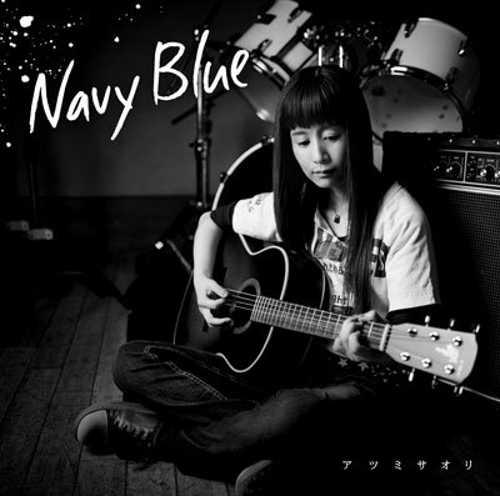 [Album] アツミサオリ – Navy Blue (2015.10.21/MP3/RAR)