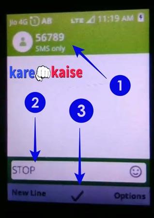 jio-phone-caller-tune-deactivate-ka-message