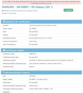 Samsung Galaxy S20 ve Samsung Galaxy S20 + sertifikaları Samsung Galaxy S20 ve Samsung Galaxy S20 + sertifikaları  Samsung Galaxy S20 ve Samsung Galaxy S20 + sertifikaları
