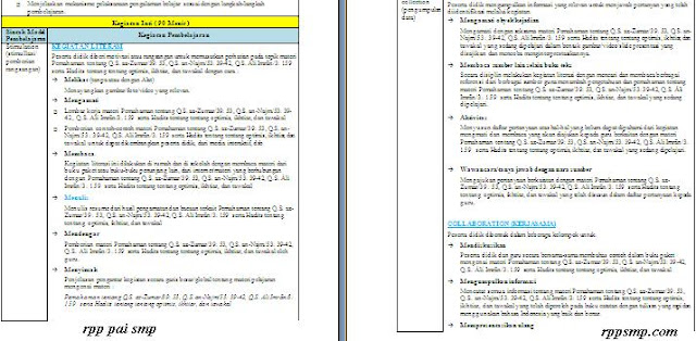 Download Rpp PAI Smp Kelas 7 8 9 Kurikulum 2013 Revisi 2017 Semester 1 2 Ganjil dan Genap Lengkap Silabus Promes Prota Dll