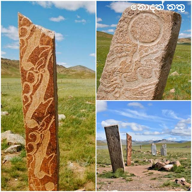 Deer Stones - Mongolia & Siberia (මුව පාෂාණ - මොංගෝලියාව සහ සයිබීරියාව) 💐