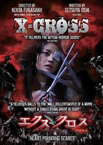 XX (2007)
