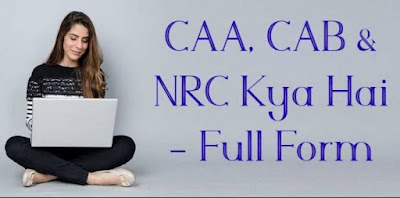 CAA CAB  NRC - Full Form
