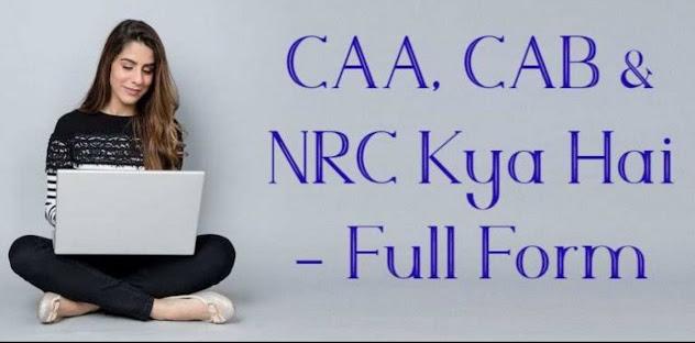 Full form of CAB,Full form of CAA,Full form of CAA,what is full form of caa,what is full form of NRC,what is full form of cab