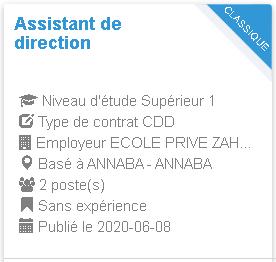 ECOLE PRIVE ZAHRET EL ANOUAR Assistant de direction ANNABA