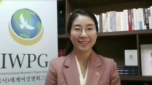 IWPG Menjadi Tuan Rumah Ke-4 atas Pertemuan Umum Tahunan Cabang Internasional, Ini yang Dibahas