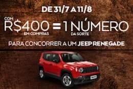 Concorra Jeep Renegade Promoção Center Vale Shopping Dia dos Pais 2019