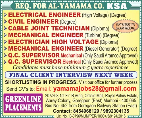 Al Yamama Co Jobs, Saudi Arabia Jobs, Electrical Jobs, Mechanical Engineer, Civil Engineer, QC Mechanical, QC Electrical, Saudi Aramco Jobs, Greenline Placments, Gulf Jobs Walk-in Interview,
