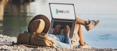 Arab sites for affiliate marketing