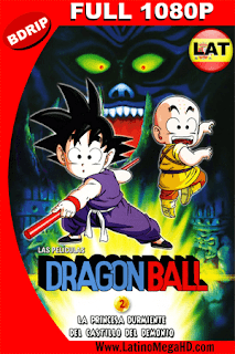 Dragon Ball: La Princesa Durmiente del Castillo Embrujado (1987) Latino Full HD BDRIP 1080P - 1987