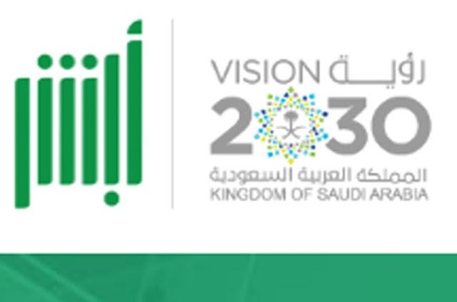 Jawazat in Saudi Arabia calls all Expats to register in Absher