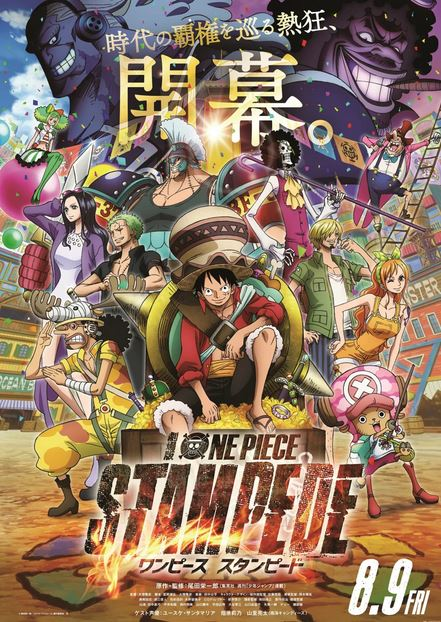 One Piece Movie 14: Stampede Rilis 9 Agustus 2019