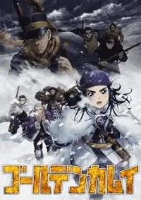 الحلقة 3 من انمي Golden Kamuy S3 مترجم