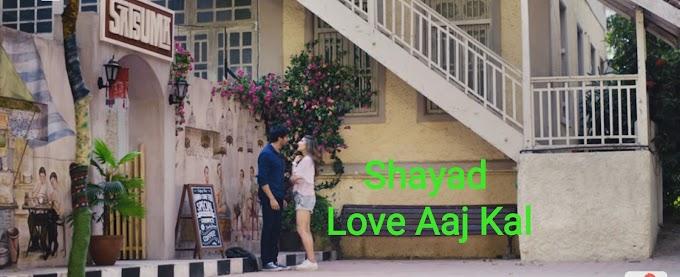 Shayad Guitar Chord - Love Aaj Kal   New Bollywood Movie 2020