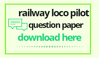 Railway Loco Pilot Question Paper In Hindi PDF Download