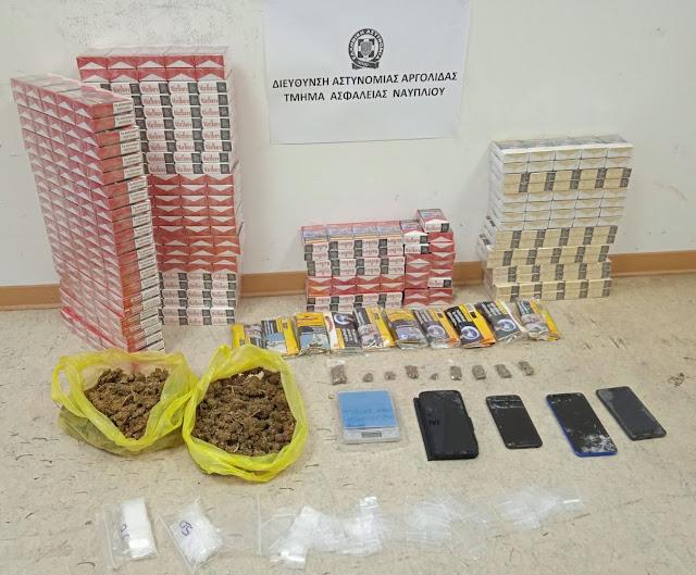 Δυο συλλήψεις αλλοδαπών στην Αργολίδα με ναρκωτικά, λαθραίο καπνό και τσιγάρα