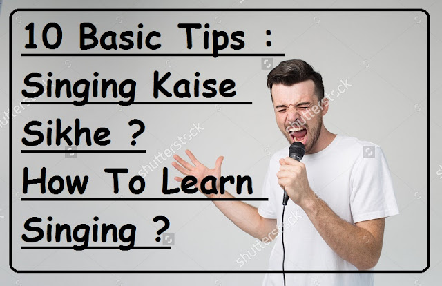 10 Basic Tips : Singing Kaise Sikhe - How To Learn Singing