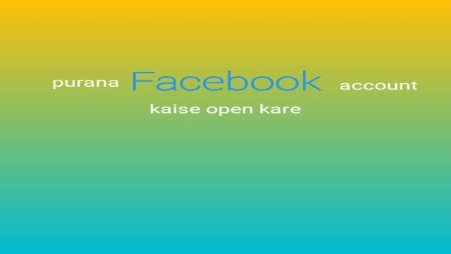 Purana facebook account kaise open kare