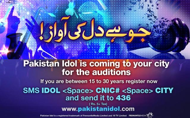 Pakistan Idol Season 2 2016