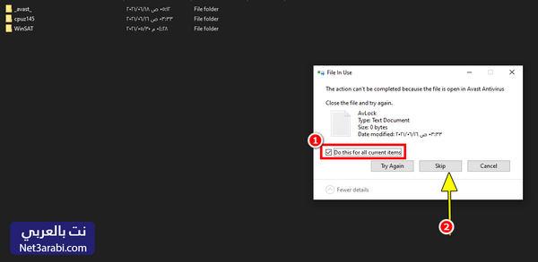 كيفية حل مشكلة Tencent Gaming Buddy Error Report