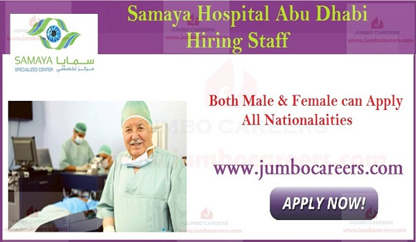 Samaya Specialized Center Careers, Eye Care job openings in UAE,