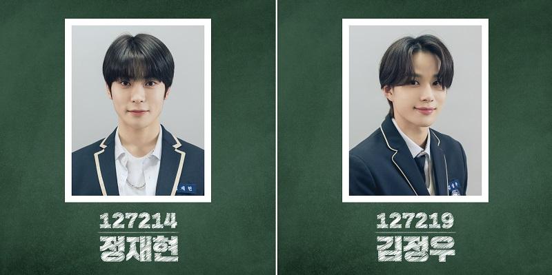 Siapa biasmu di NCT 127 ? Jaehyun atau Jungwoo