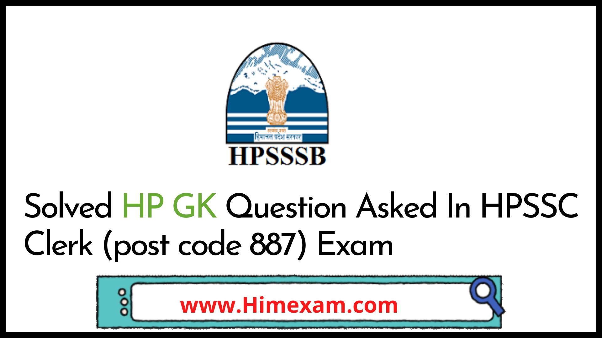 Solved HP GK Question Asked In HPSSC Clerk (post code 887) Exam