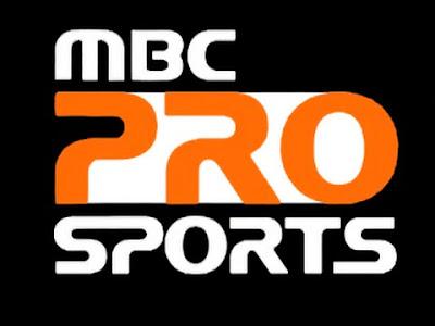 تردد قناة ام بي سي سبورت برو على نايل سات وعرب سات MBC PRO SPORTS