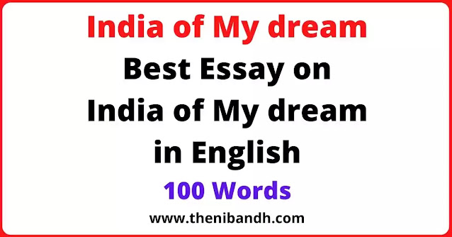 India of My dreams text image in English