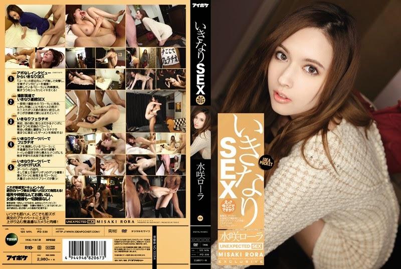 http://1.bp.blogspot.com/-nzXdoRlL8B4/U2Ej7HcpRgI/AAAAAAABVBg/31z18jqdZFE/s1600/ipz339pl.jpg