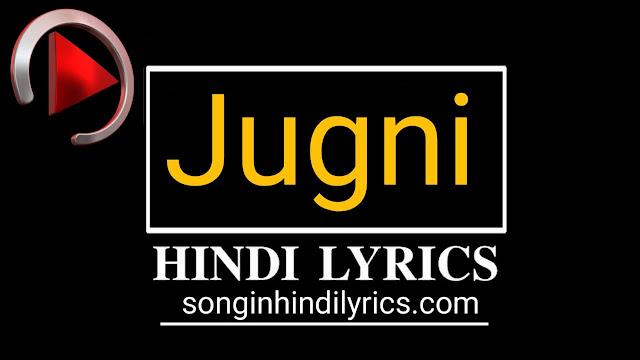 Jugni Lyrics – Cocktail 2012
