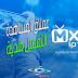 تخيل النسخة المدفوعة من عملاق مشاهدة القنوات MXL IPTV سوف تكون لك اي نعم كود التفعيل هدية للجميع