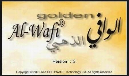golden al-wafi translator 1.12