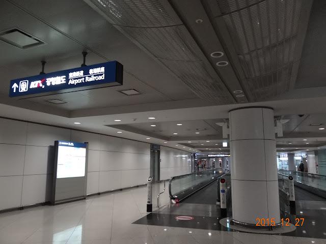 首爾跨年自由行(五)仁川機場前往首爾交通篇 @ H&D幸福小屋 :: 痞客邦